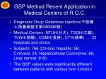 gsp method recent application in medical centers of r o c