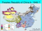 peoples republic of china b 1948