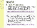 course pre selection2