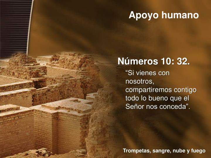 Números 10: 32.