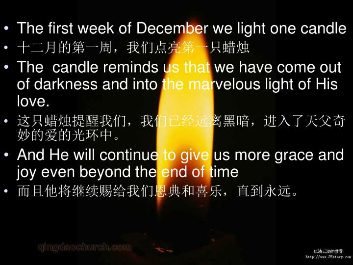The first week of December we light one candle