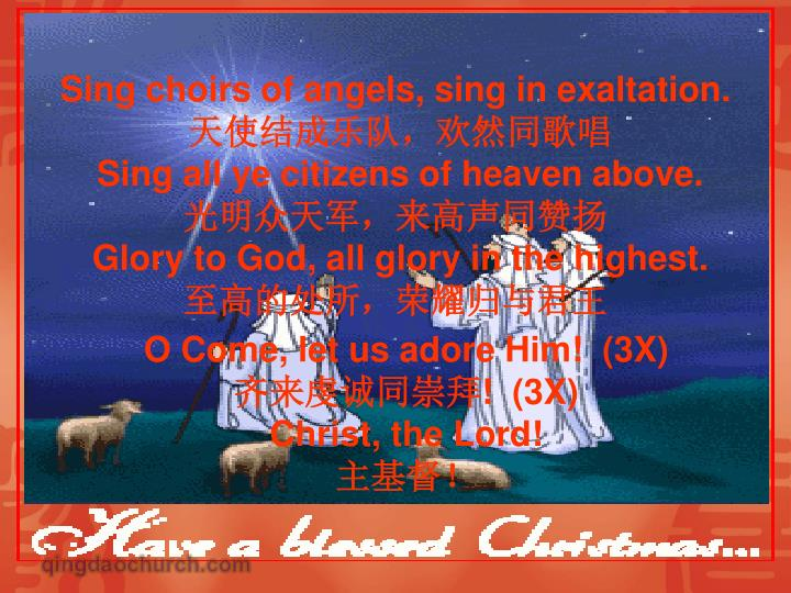 Sing choirs of angels, sing in exaltation.
