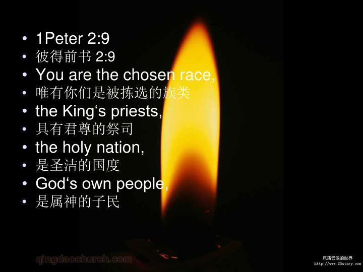 1Peter 2:9