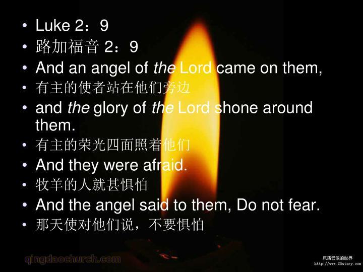 Luke 2