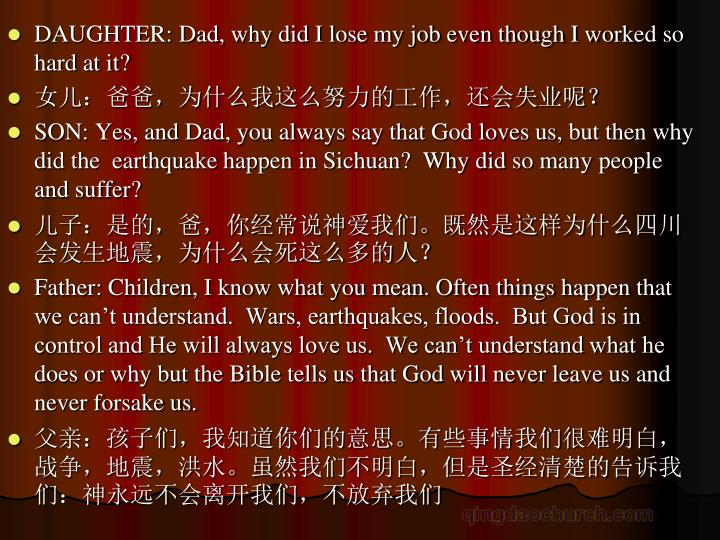 DAUGHTER: Dad, why did I lose my job even though I worked so hard at it?