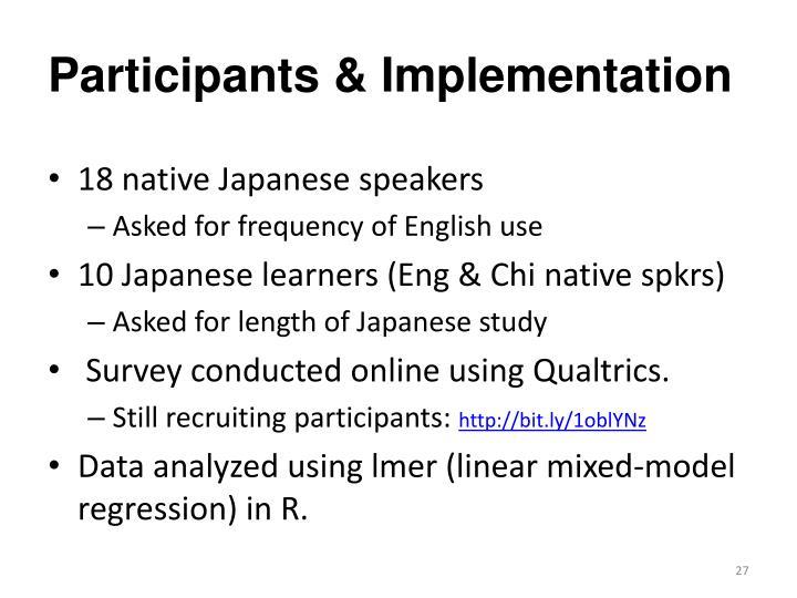 Participants & Implementation
