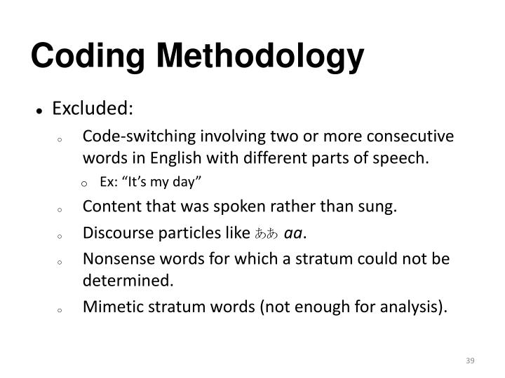 Coding Methodology
