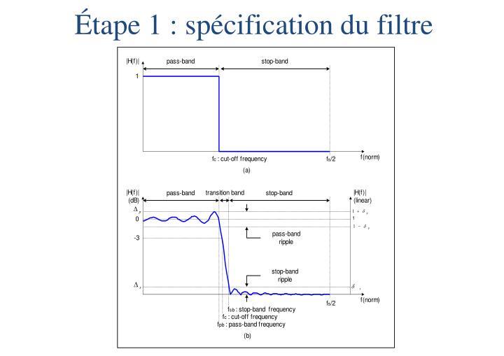 Étape 1 : spécification du filtre