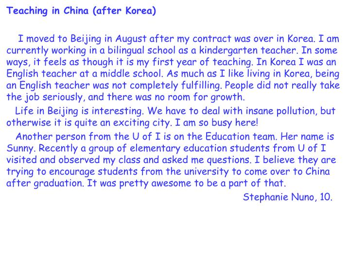 Teaching in China (after Korea)