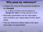 why pass by reference