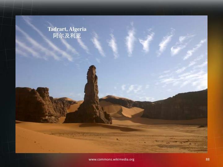 Tadrart, Algeria