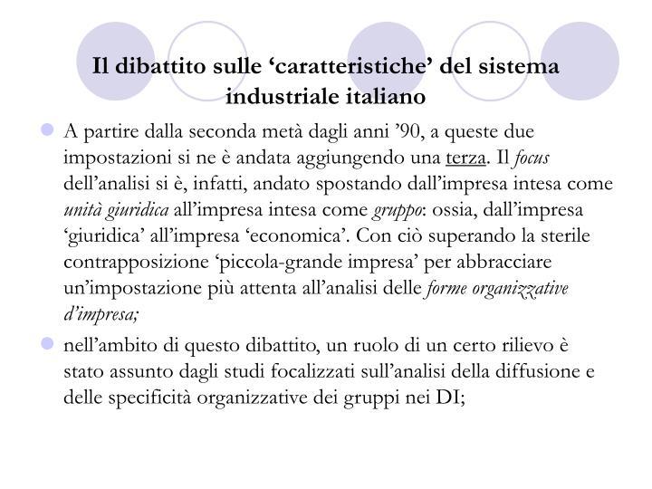 Il dibattito sulle 'caratteristiche' del sistema industriale italiano