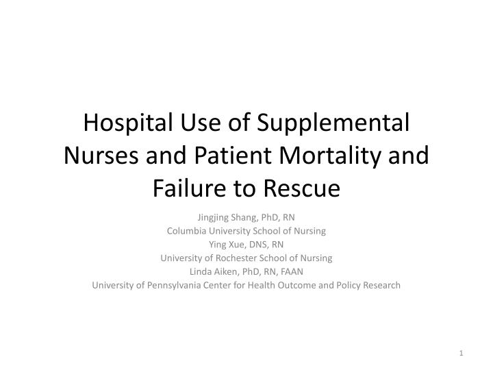 Hospital use of supplemental nurses and patient mortality and failure to rescue