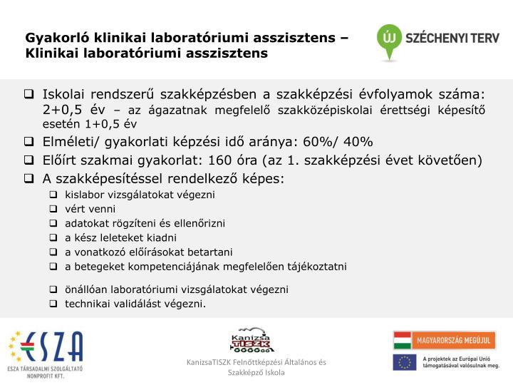 Gyakorló klinikai laboratóriumi asszisztens – Klinikai