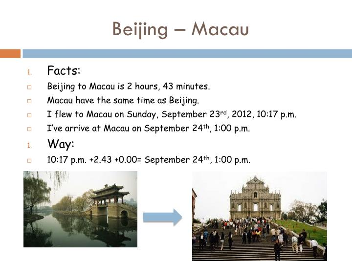 Beijing – Macau