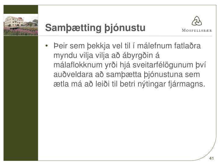 Samþætting þjónustu