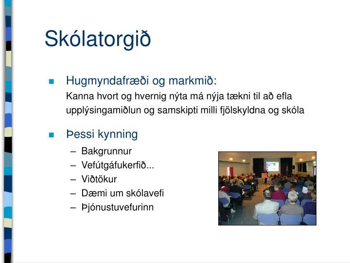 Skólatorgið