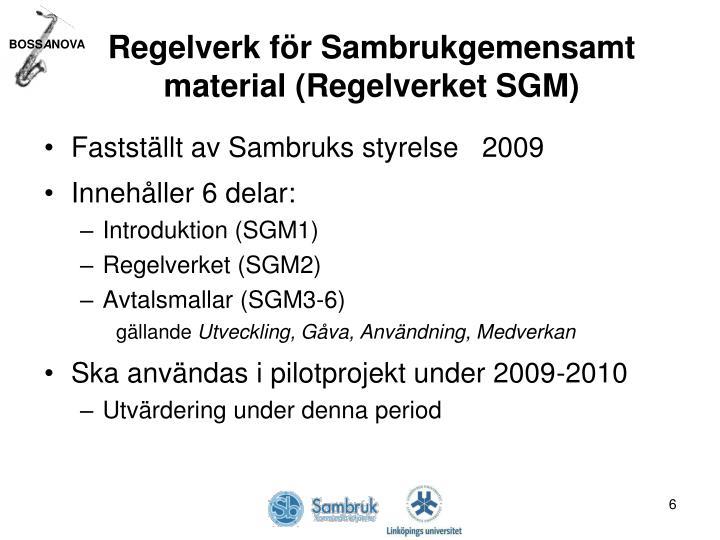 Regelverk för Sambrukgemensamt material (Regelverket SGM)