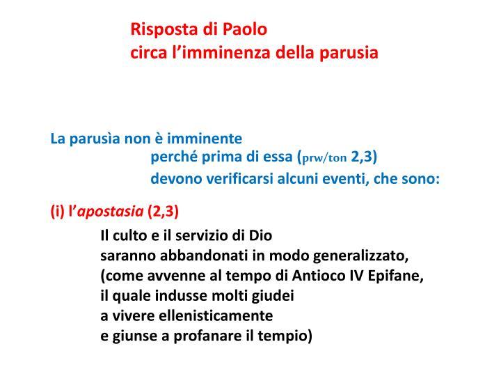 Risposta di Paolo