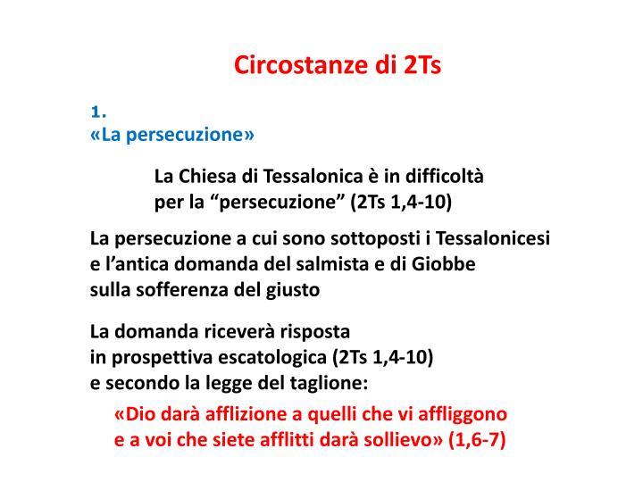 Circostanze di 2Ts