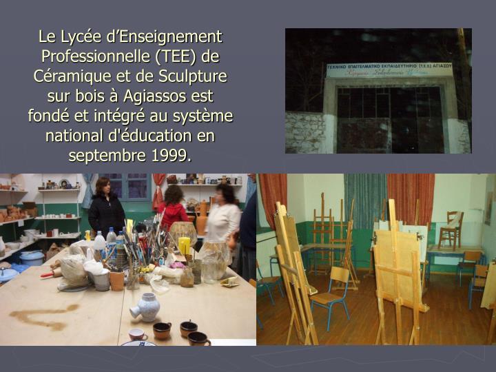 Le Lycée d'Enseignement Professionnelle (TEE) de Céramique et de Sculpture sur bois à Agiassos est fondé et intégré au système national d'éducation en septembre 1999.
