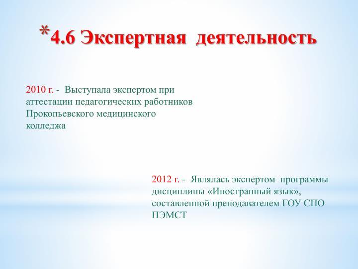 2010 .