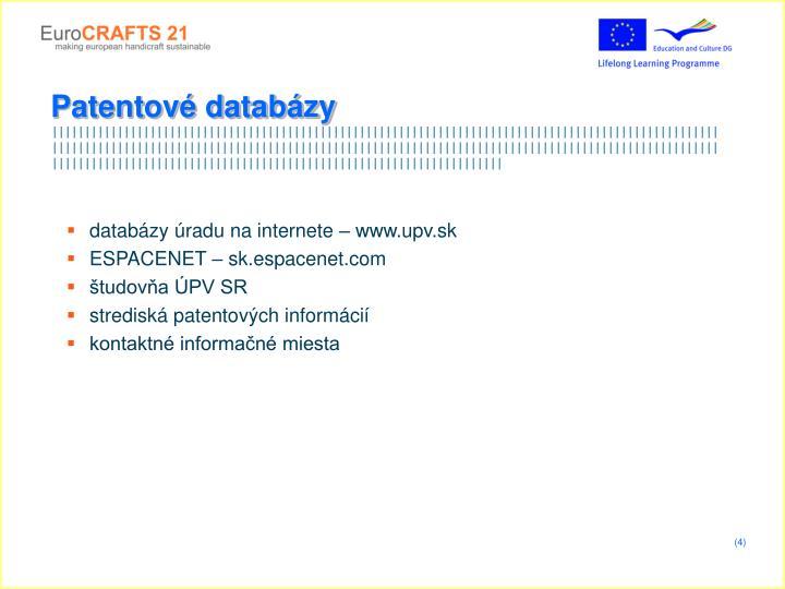 Patentové databázy