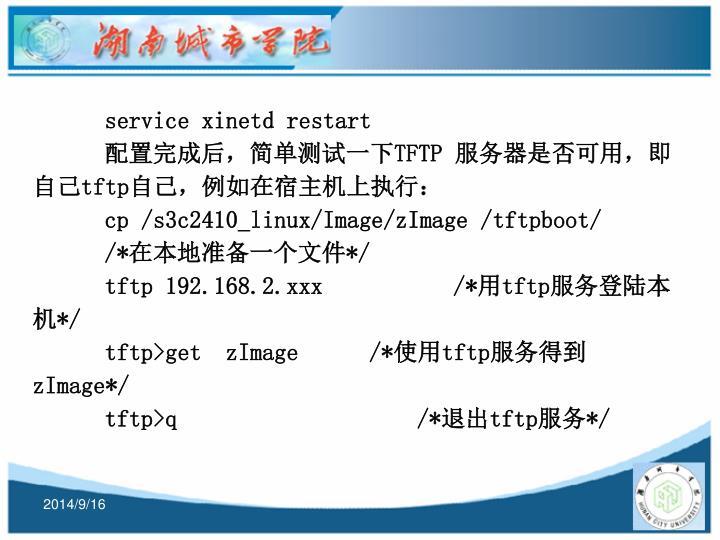 service xinetd restart