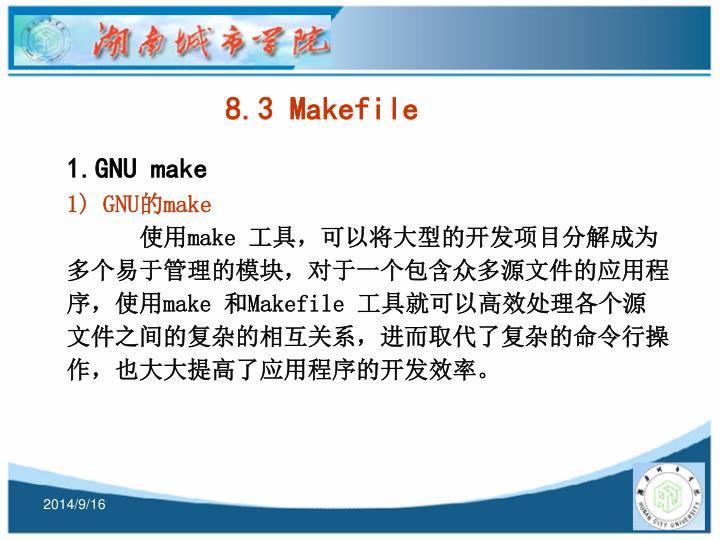 8.3 Makefile