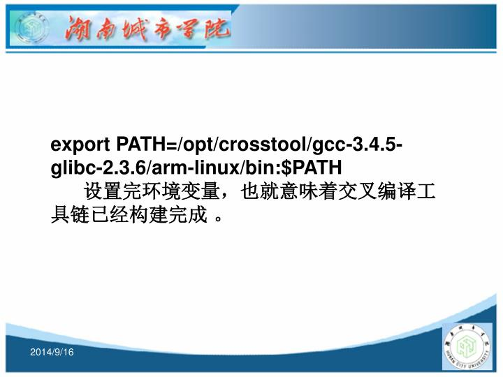 export PATH=/opt/crosstool/gcc-3.4.5-glibc-2.3.6/arm-linux/bin:$PATH