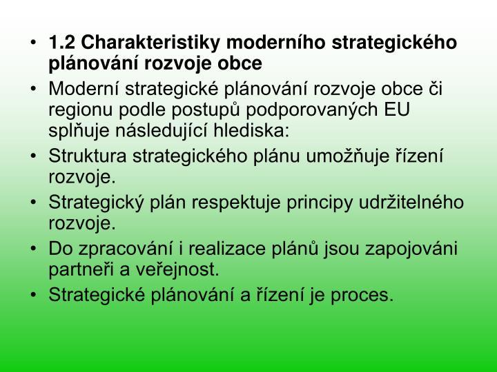 1.2 Charakteristiky modernho strategickho plnovn rozvoje obce
