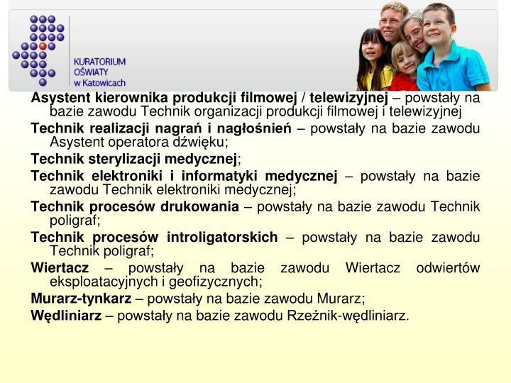Asystent kierownika produkcji filmowej / telewizyjnej