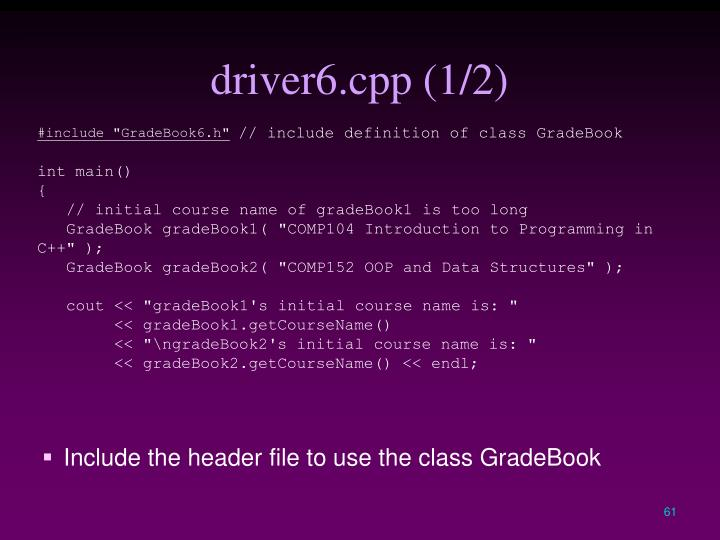 driver6.cpp (1/2)