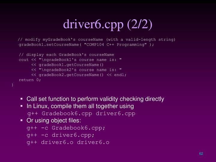 driver6.cpp (2/2)