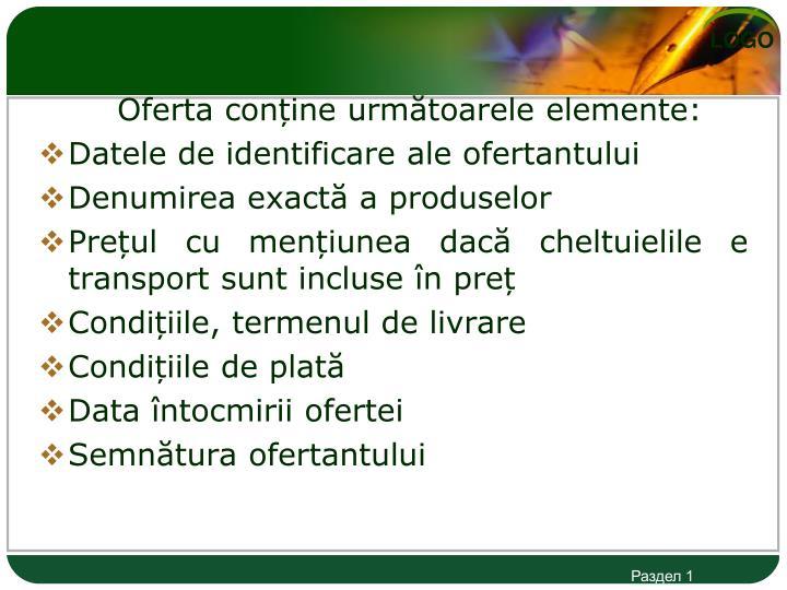 Oferta conține următoarele elemente: