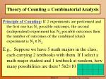 theory of counting combinatorial analysis