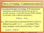 theory of counting combinatorial analysis1