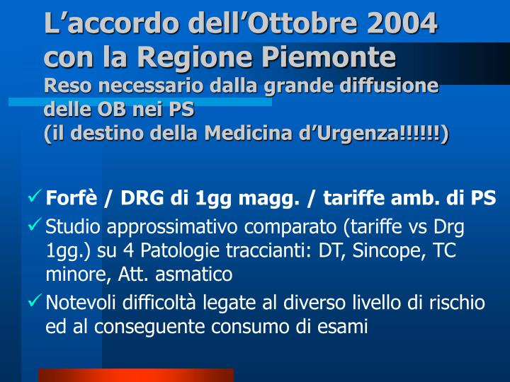 L'accordo dell'Ottobre 2004 con la Regione Piemonte