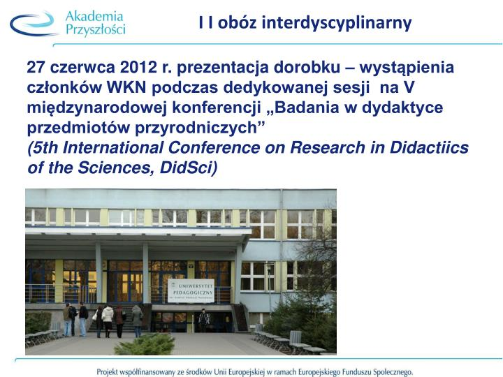 I I obóz interdyscyplinarny
