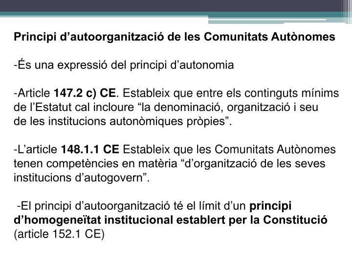 Principi d'autoorganització de les Comunitats Autònomes