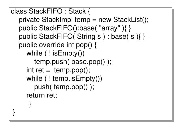 class StackFIFO : Stack {