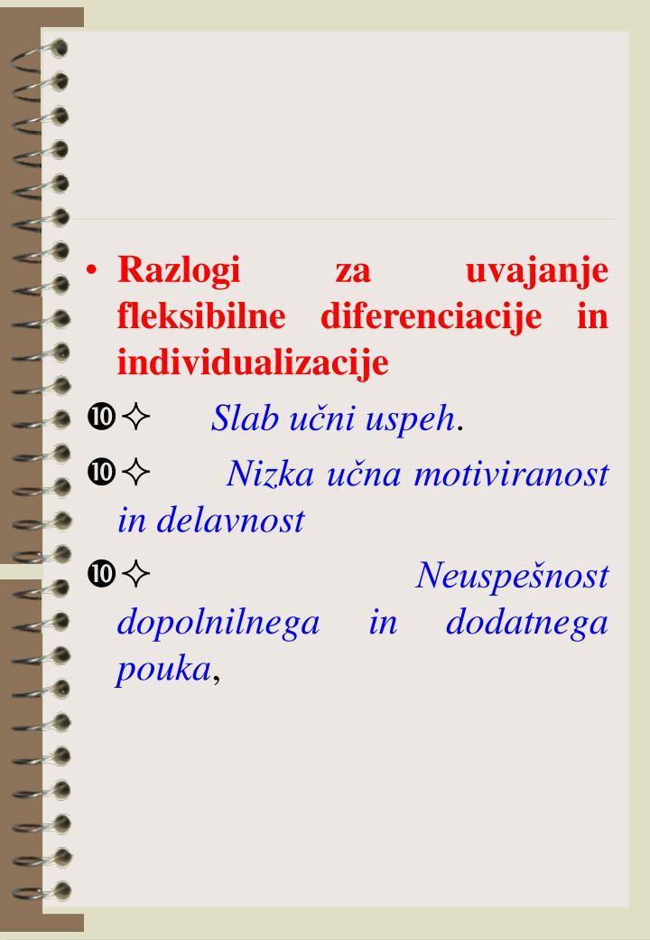 Razlogi za uvajanje fleksibilne diferenciacije in individualizacije
