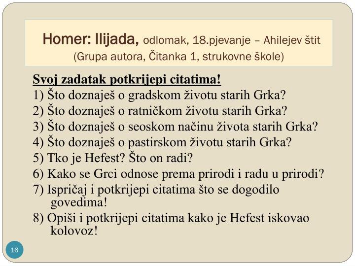 Homer: Ilijada,