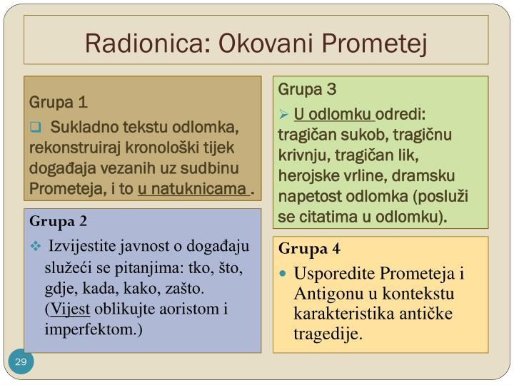 Radionica: Okovani Prometej