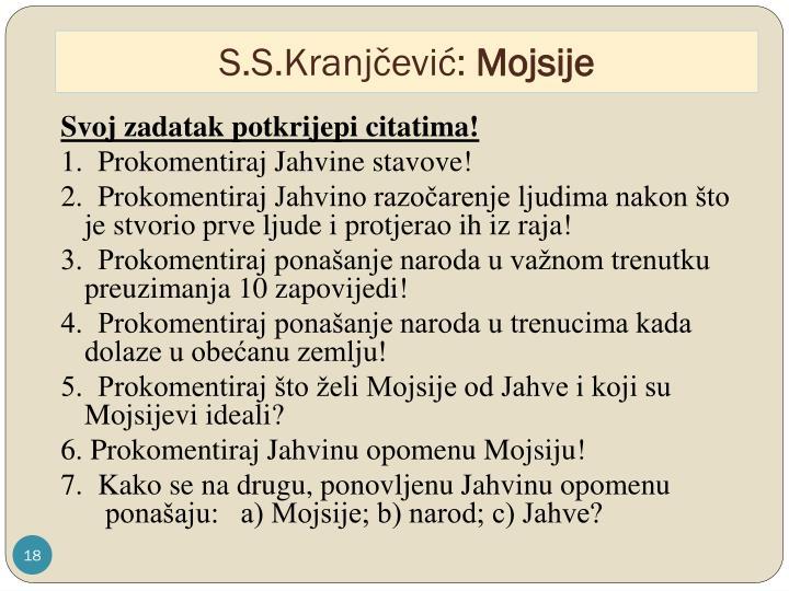 S.S.Kranjčević: