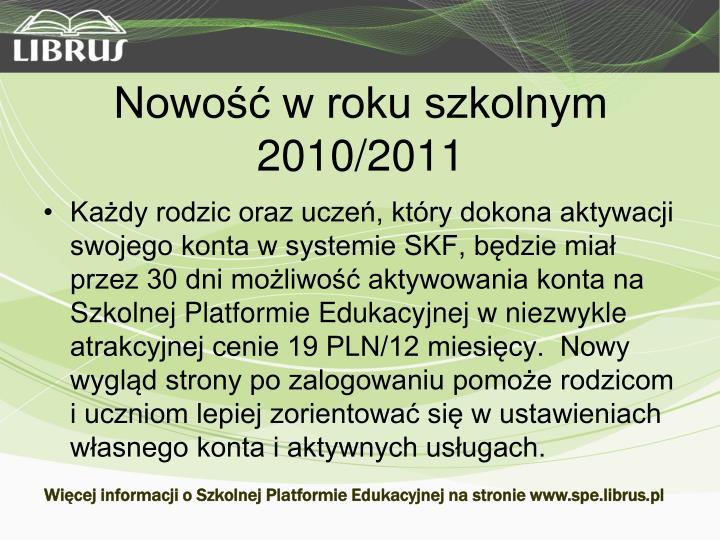 Nowość w roku szkolnym 2010/2011