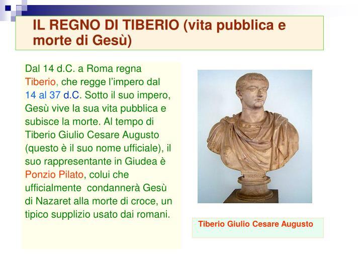 Dal 14 d.C. a Roma regna