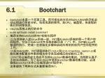 6 1 bootchart