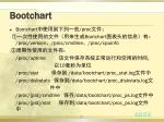 bootchart3