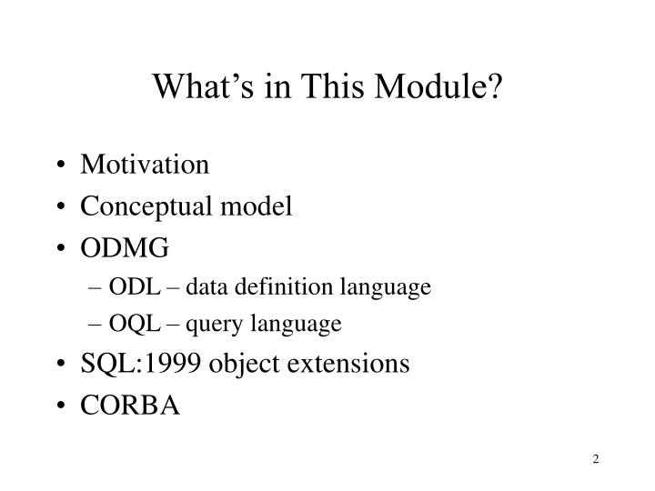 What s in this module